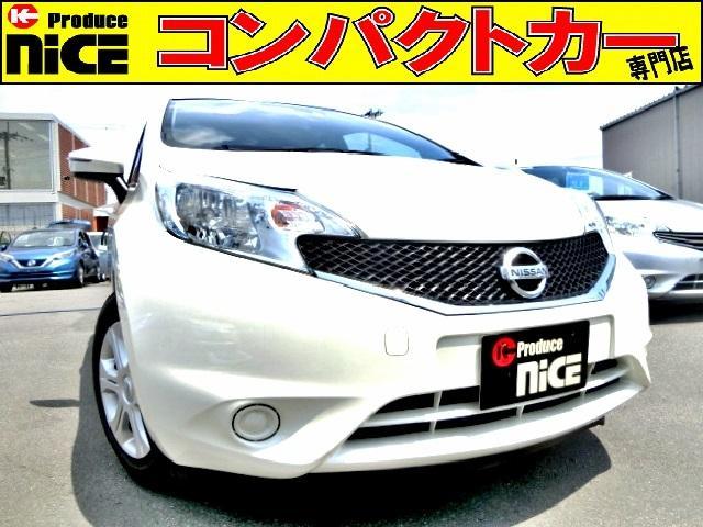 日産 X 安全ブレーキ・ETC・社外ナビ・地デジ・プッシュスタート