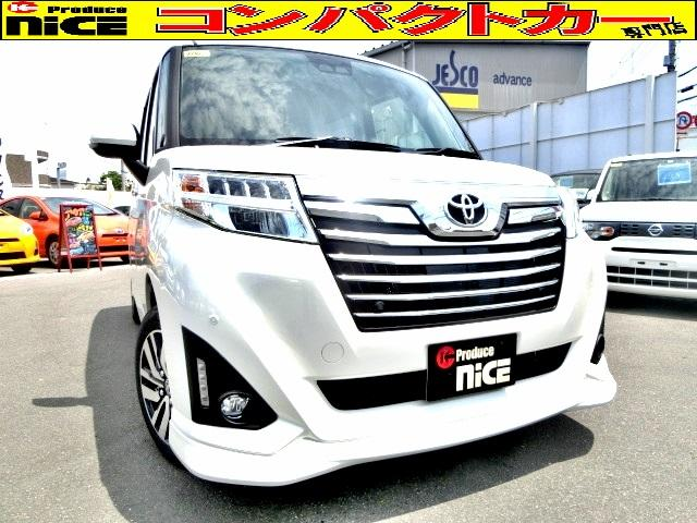 トヨタ カスタムG 新車・安全ブレーキ・クルコン両側電動スライドドア