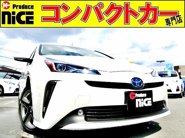 トヨタ Sツーリングセレクション マイチェン後モデル・安全ブレーキ