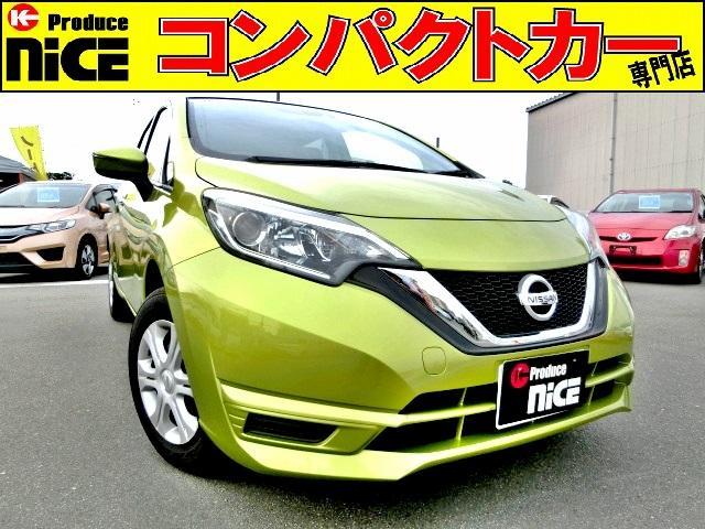 日産 X 安全ブレーキ・純正SDナビ・ワンセグ・プッシュスタート