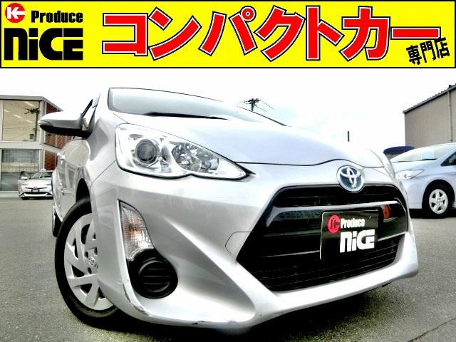 トヨタ G 安全ブレーキ・クルコン・プッシュスタート・バックカメラ