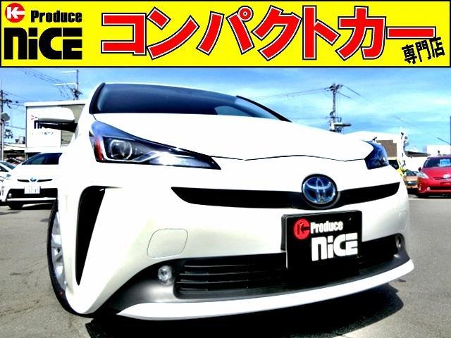 トヨタ S マイチェン後モデル・新車未登録車・安心ブレーキ・クルコン