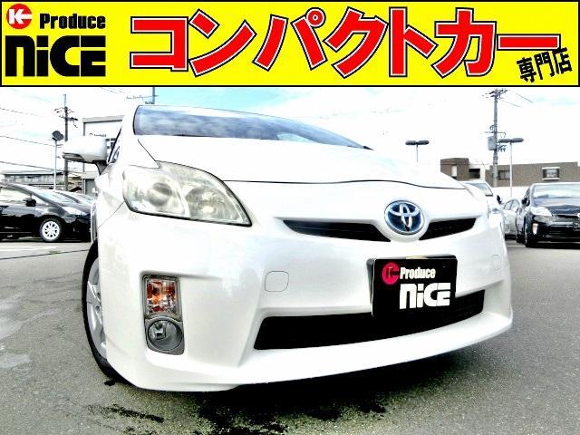 トヨタ S HIDヘッド・フォグライト・ETC・純正SDナビ・地デジ