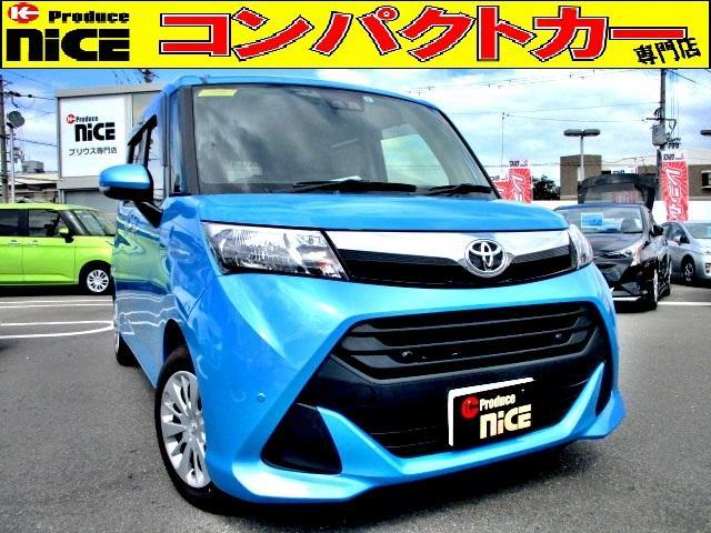 トヨタ G-T 安全ブレーキ・クルコン・シートヒーター・バックカメラ