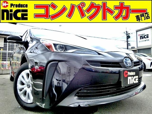 トヨタ S 新車未登録車・安全ブレーキ・クルコン・LEDヘッドライト