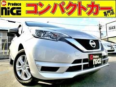 ノートX 安全ブレーキ・ETC・社外メモリーナビ・プッシュスタート