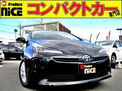 プリウスS 新車未登録車・安全ブレーキ・クルコン・LEDヘッドライト