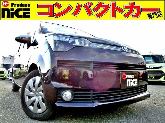 トヨタ F ジャック HIDヘッド・フォグライト・Bカメラ純正ナビ