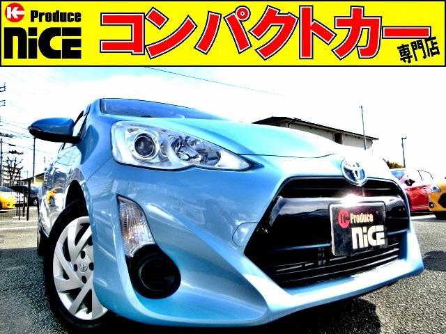 トヨタ S 純正オーディオデッキ・プロジェクターヘッド・LEDテール