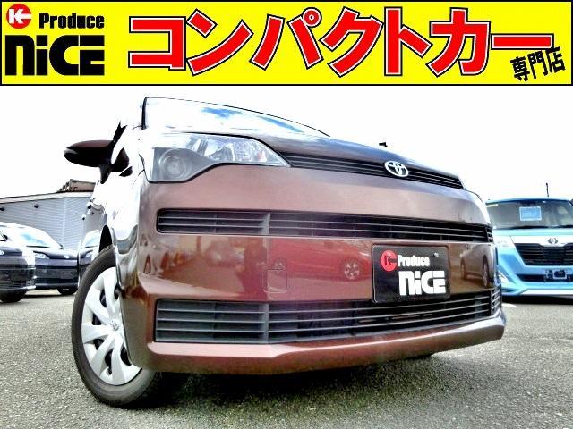 トヨタ G HIDヘッド・Bカメラ・シートヒーター・ETC・フルセグ