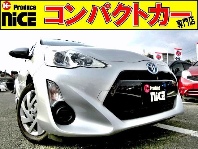 トヨタ S ETC・メモリーナビ・Bluetooth・コーナーポール
