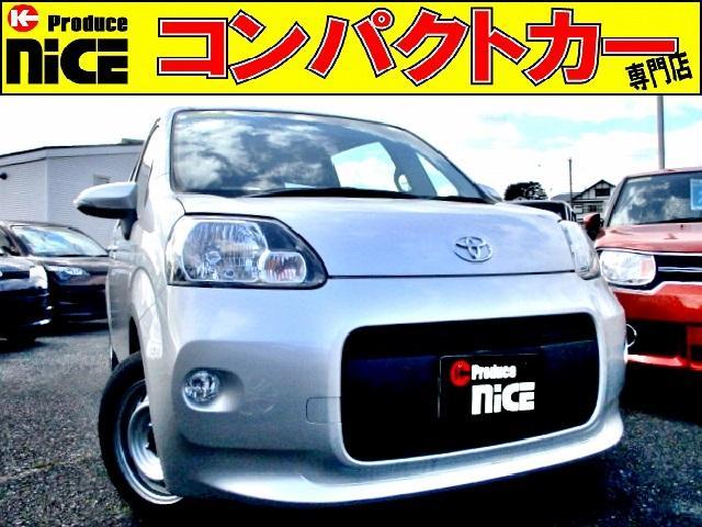 トヨタ V 片側電動スライドドア・フォグ・オーディオ・フォグライト
