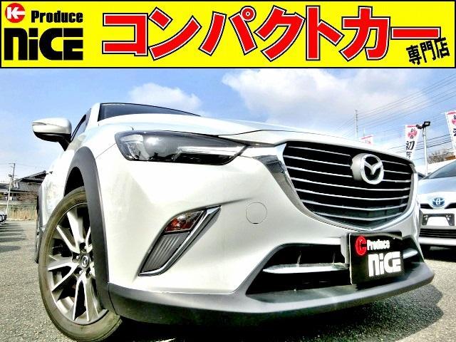 マツダ XD ツーリング 安全ブレーキ・クルコン・純正ナビ・Bカメラ