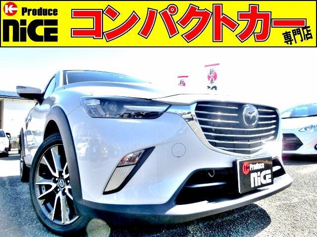 マツダ XD ツーリング 安全ブレーキ搭載・シートヒーター・クルコン