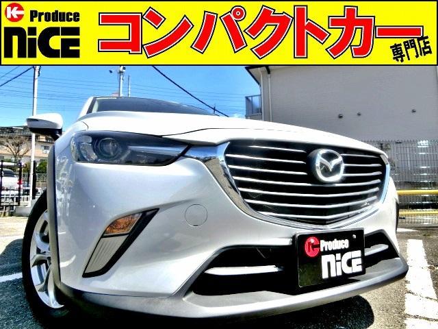 マツダ XD 安全ブレーキBカメラETC・純正ナビBluetooth