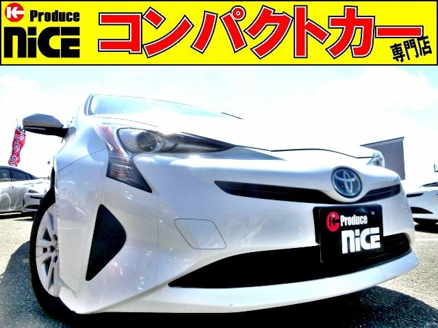S 安全ブレーキ・クルコン・社外ナビ・バックカメラ・ETC