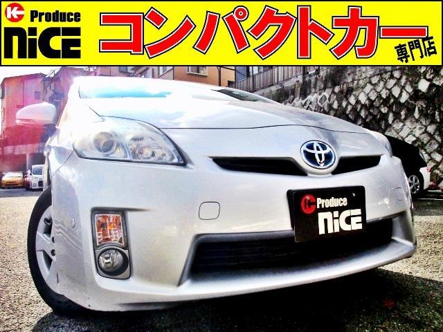 トヨタ G クルコン・フォグライト・純正HDDナビ・バックカメラ