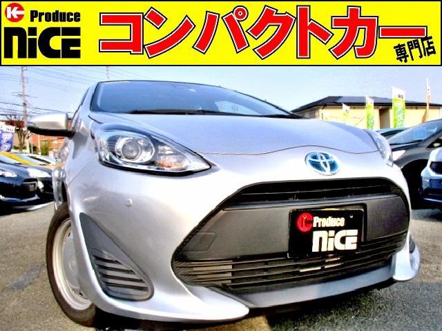 トヨタ アクア L 後期型・安全ブレーキ・コーナーセンサーBカメラ・純正ナビ