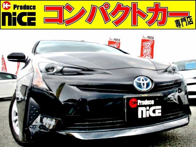 トヨタ E 新品TZナビ・Bluetooth・地デジ・LEDヘッド