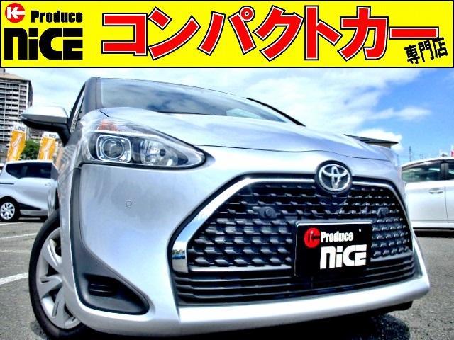 トヨタ X 安全ブレーキ・3列シート片側パワースライドドア・純正ナビ