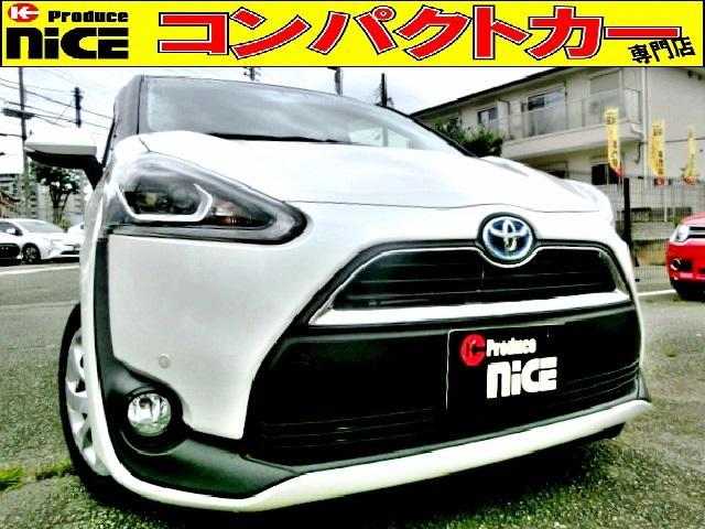 トヨタ ハイブリッドG 安全ブレーキ・コーナーセンサー・純正SDナビ