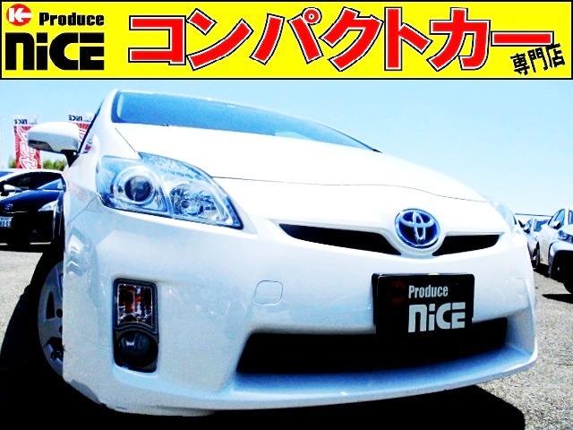 プリウス(トヨタ) S 中古車画像