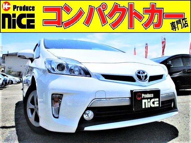 S シートヒーター・フォグライトHIDヘッド・純正オーディオ