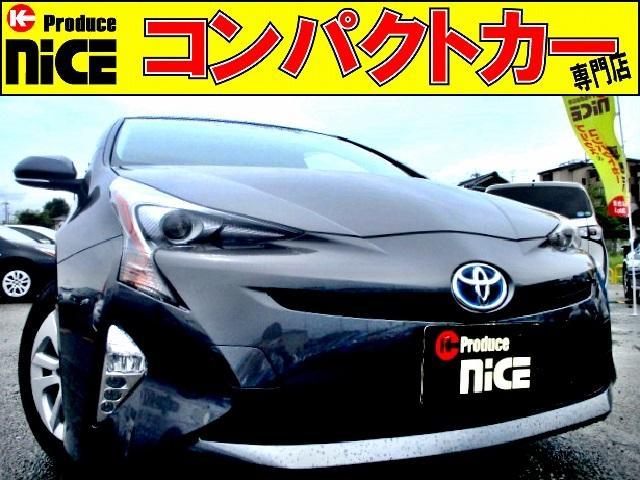 トヨタ プリウス S フォグライト・スタッドレス・純正ナビ・LEDヘッドライト