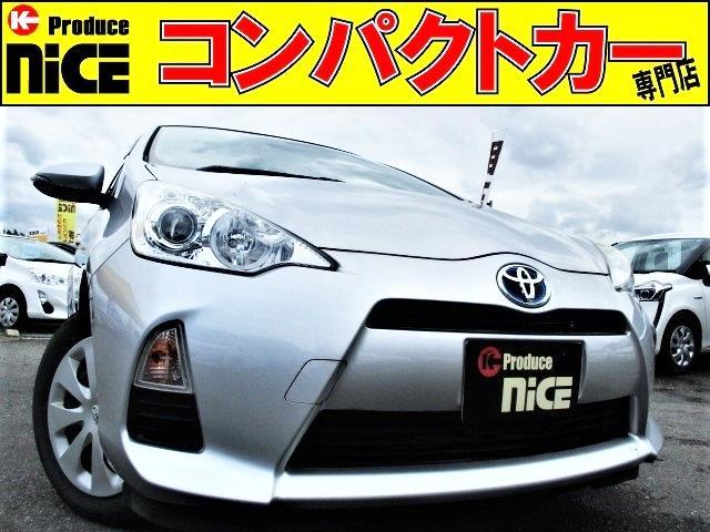 トヨタ アクア S メモリーナビ・Bluetooth・ETC・スタッドレス