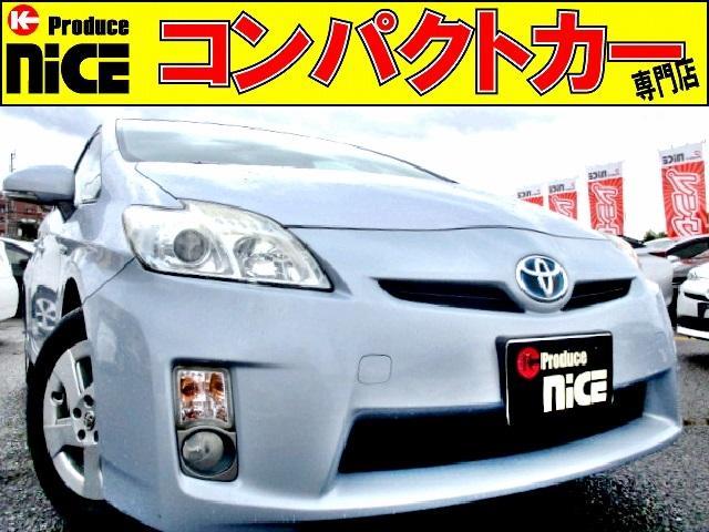 トヨタ プリウス S フォグライト・純正HDDナビ・地デジ・ETC・Pスタート