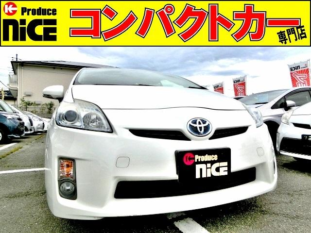 トヨタ S HIDヘッド・フォグライト・バックカメラ・純正HDDナビ