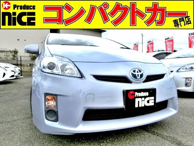トヨタ L ETC・バックカメラ・イクリプスHDDナビ・ワンセグTV