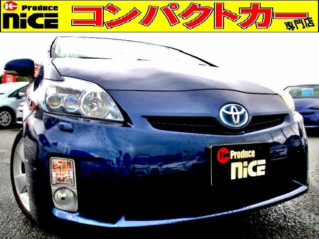 トヨタ Sツーリングセレクション フォグ・Bカメラ・純正ナビ・ETC