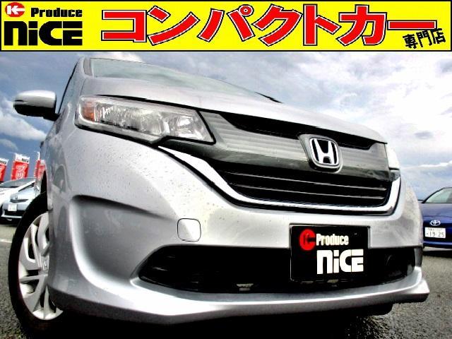 ホンダ G・ホンダセンシング 安全ブレーキ・クルコンBカメラ社外ナビ