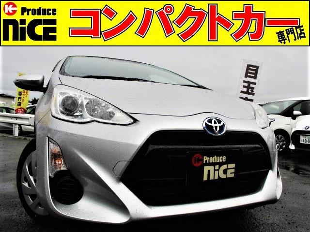 トヨタ S ETC・カロッツェリアオーディオデッキ・オートエアコン