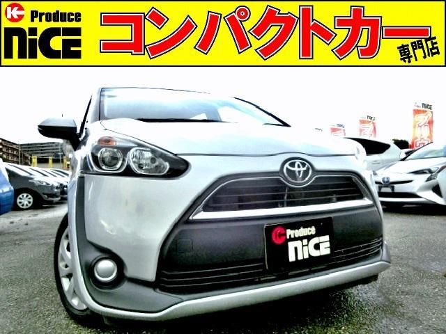 トヨタ X 安全ブレーキ・純正ナビ・ワンセグ・Bカメラ・片側パワスラ