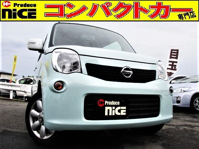 日産 モコ G ユーザー買取車・スマートキー・純正ナビ・Bカメラ・ETC