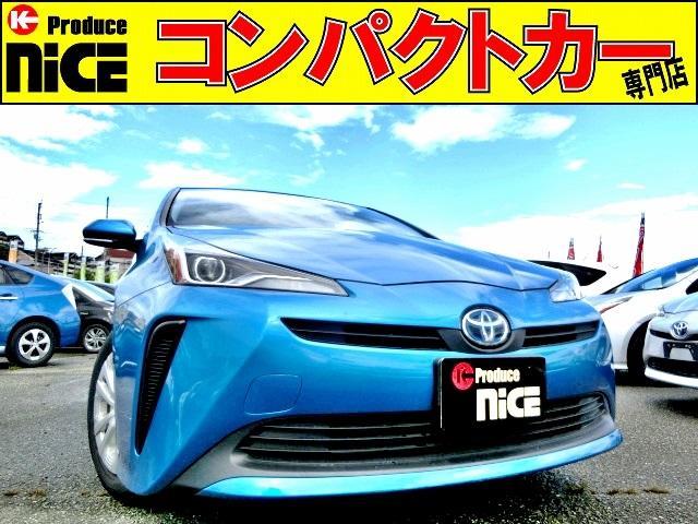 トヨタ S 安全ブレーキ・クルコン・メモリーナビ・Bカメラ・ETC