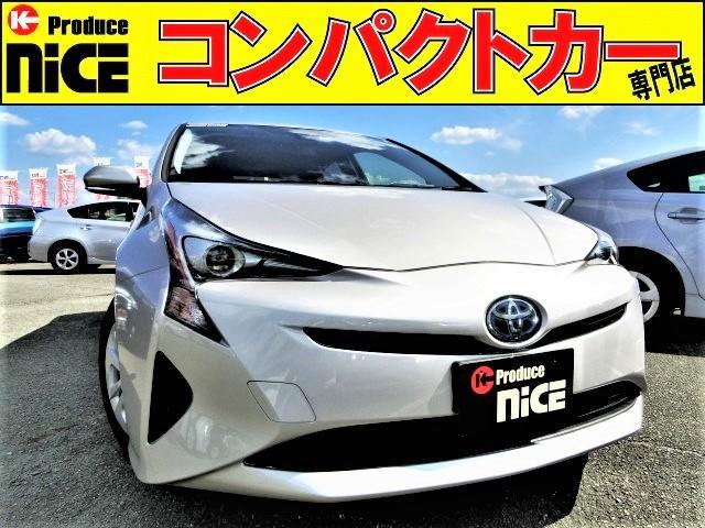 トヨタ S 安全ブレーキ・クルコン・ETC・バックカメラ・カロッツェリアメモリーナビ・Bluetooth・オートハイビーム・LEDヘッドライト・スマートキー・プッシュスタート・オートエアコン