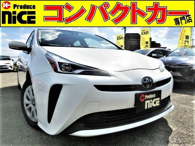 トヨタ S 安全ブレーキ・クルコン・ETC・カロッツェリアメモリーナビ・Bluetooth・オートハイビーム・LEDヘッドライト・プッシュスタート・スマートキー・オートエアコン・ウインカーミラー