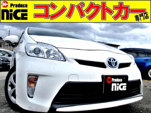 トヨタ L 純正ナビBluetooth・フルセグ・CD・DVD・SDカード再生・ETC・オートエアコン・プッシュスタート・プロジェクターヘッドライト・ウインカードアミラー・アイドリングストップ・後期型