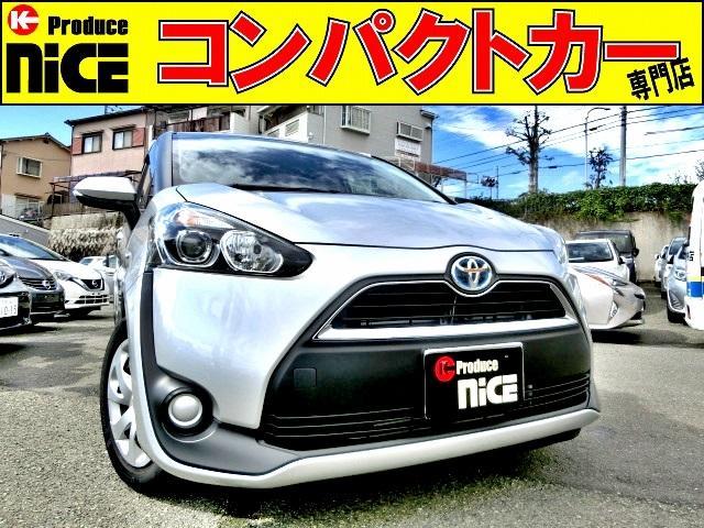 トヨタ ハイブリッドG ドラレコ・LEDヘッドライト・ETC・Bカメラ・純正SDナビ・Bluetooth・フルセグ・両側電動スライドドア・Pスタート・スマートキー・オートエアコン・ウィンカードアミラー