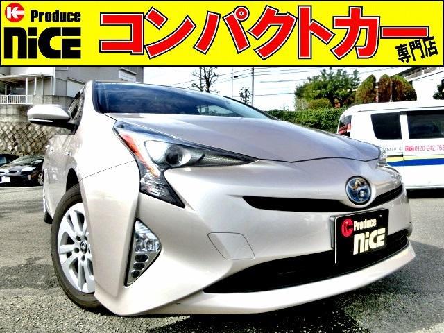 トヨタ S 安全ブレーキ・クルコン・オートハイビーム・LEDヘッドライト・フォグライト・シートカバー付き・プッシュスタート・ETC・バックカメラ・純正HDDナビ・Bluetooth・フルセグTV