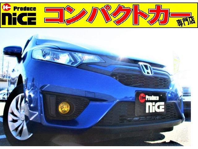 ホンダ 13G・Fパッケージ ファインエディション フォグライト・Bluetooth・Bカメラ・ETC・純正メモリーナビ・ワンセグ・プッシュスタート・スマートキー・オートエアコン・ハロゲンヘッドライト・ウィンカードアミラー