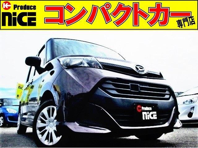ダイハツ X SAII 安全ブレーキ・片側電動スライドドア・Bカメラ・カロッツェリアメモリーナビ・Bluetooth・ETC・プッシュスタート・スマートキー・ハロゲンヘッドライト