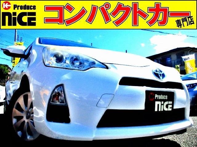 トヨタ S スマートキー・純正SDナビ・Bluetooth・フルセグ・ETC・オートエアコン・アイドリングストップ・プロジェクターヘッドライト・ウィンカードアミラー15インチタイヤ