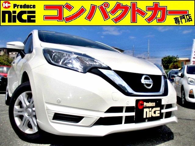 日産 X 安全ブレーキ・コーナーセンサーアラウンドビューモニター・純正メモリーナビ・Bluetooth・ETC・プッシュスタート・スマートキーアイドリングストップ14インチ