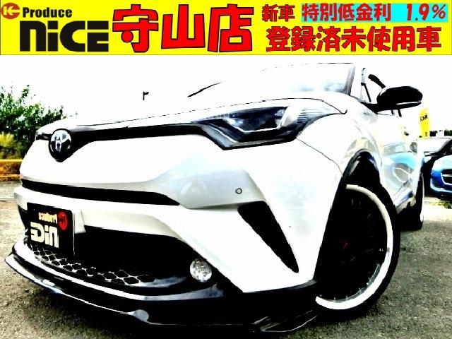 トヨタ G 安全ブレーキ・クルコン・社外19AW・コーナーセンサー・フォグ・LEDヘッド・9型純正SDナビ・Bluetooth・フルセグTV・HDMI・ETC2.0・バックカメラ・オートハイビーム・Pスタート