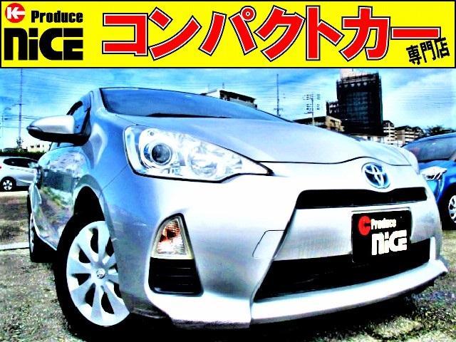 トヨタ S シートヒーター・バックカメラ・ETC・オートエアコン・ウインカードアミラー・純正メモリーナビ・Bluetooth・プロジェクターヘッドライト・アイドリングストップ