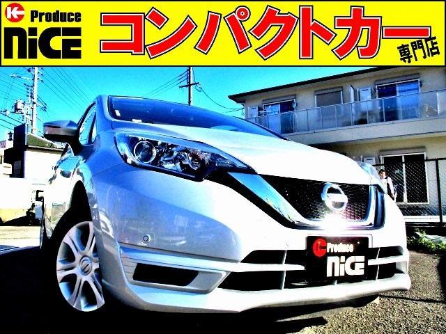 日産 X 安全ブレーキ・コーナーセンサーETC・バックカメラ・Pスタート・スマートキー・カロッツェリアメモリーナビ・Bluetooth・プロジェクターヘッドライト・14インチ